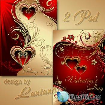 Многослойные фоны - День Святого Валентина 6