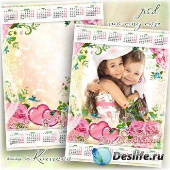 Романтический календарь на 2017 год с рамкой для фото к Дню Святого Валенти ...