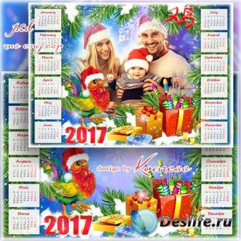 Календарь на 2017 год с символом года - Пусть Петух в наряде красном в дом  ...