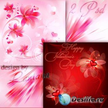 Многослойные фоны - День Святого Валентина 9