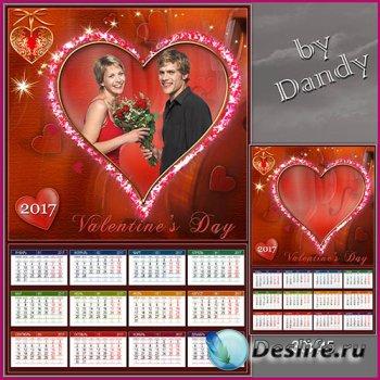 Шаблон календаря на 2017 год - В день святого Валентина