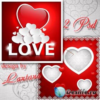 Многослойные фоны - День Святого Валентина 10