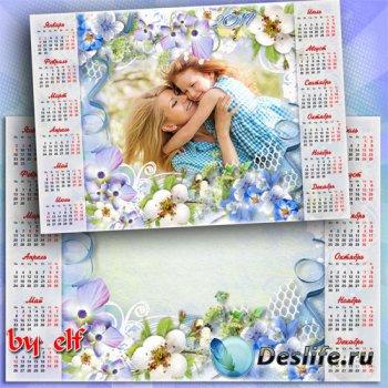 Календарь-рамка на 2017 год - Пусть поцелуем сказочной весны к тебе придут  ...