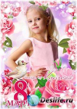 Весенняя рамка для фото девочек к 8 Марта - Все девчонки как цветочки
