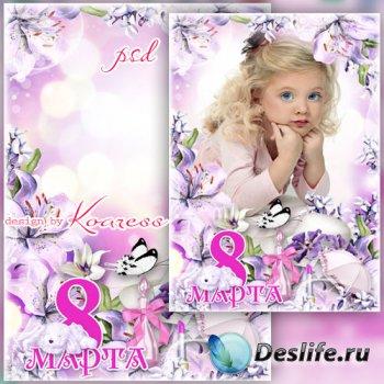 Весенняя рамка для фото девочек к 8 Марта - Маленькая леди
