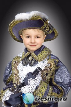 Костюм для мальчиков – Юный кардинал