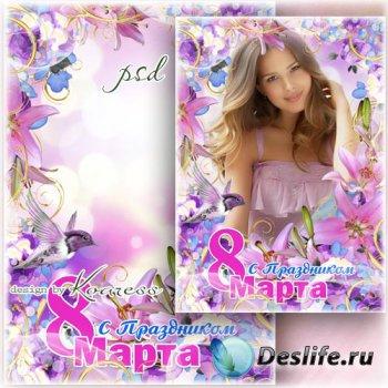 Романтическая рамка для фотошопа - Пусть улыбки как цветы ярче распускаются