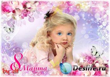 Рамка к 8 Марта - Желаем быть всегда счастливой, здоровой, милой и красивой