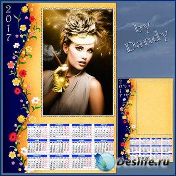Шаблон календаря на 2017 год - Цветы и гламур