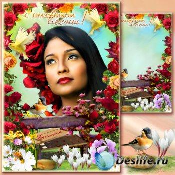 Рамка для фото - Прекрасны женщины как розы, поздравить их пришла пора