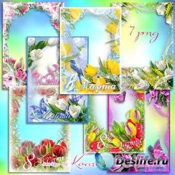Женские праздничные рамки для фото к 8 Марта - Разноцветные тюльпаны к праз ...