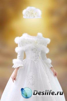 Женский костюм для фотошопа – Королева бала