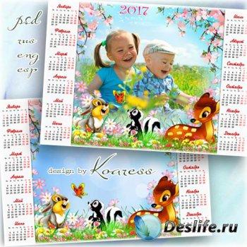 Детский календарь с героями мультфильмов Диснея - Бэмби с друзьями на весен ...