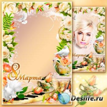 Рамка для фото к 8 Марта - Весенняя симфония роз