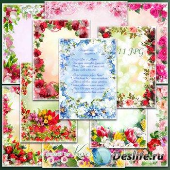Растровые фоны для поздравительных открыток с цветами - Весенние поздравления