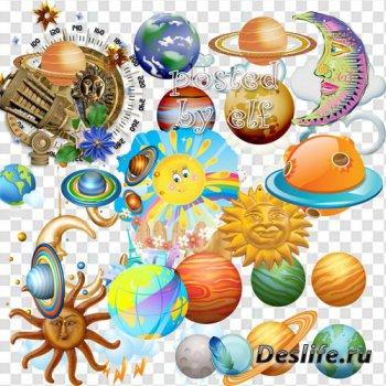 Планеты, солнце, месяц, облака - PNG клипарт