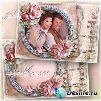 Романтическая винтажная рамка для фото - Прекрасные моменты