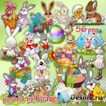 Png клипарт для дизайна - Пасхальные кролики и зайцы