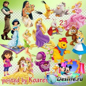 Png клипарт для детей - Персонажи любимых мультфильмов Диснея и Ко - часть  ...