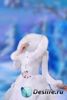 Женский костюм для фотошопа – Белоснежная красавица
