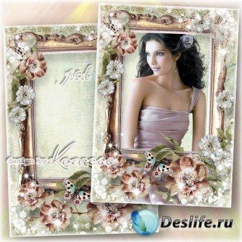 Романтическая фоторамка - Винтажный портрет