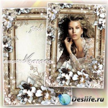 Романтическая рамка для фотошопа - Очаровательный портрет