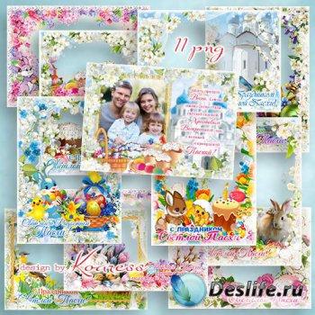 Набор поздравительных пасхальных png рамок для фотошопа - С Праздником Свет ...