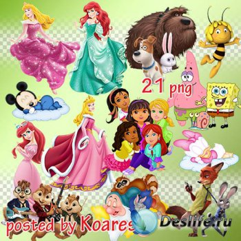 Детский png клипарт для фотошопа - Персонажи любимых мультфильмов Диснея и  ...