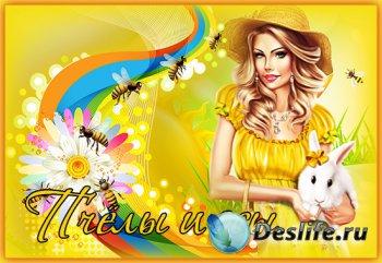 Клипарт «Пчёлы и осы»