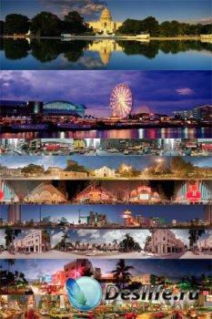 Панорамы городов (подборка растровых изображений)