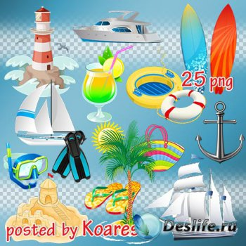 Png клипарт для дизайна - Лето, море, острова (часть 2)