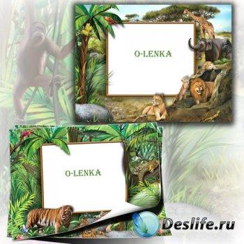 Детские фоторамки - Прогулка по джунглям
