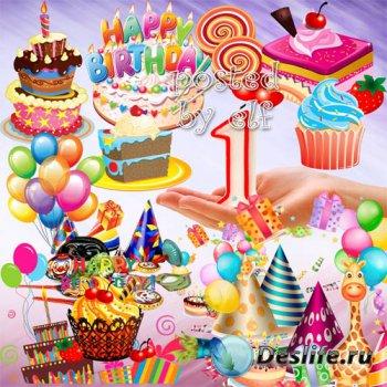 Клипарт png - День рождения