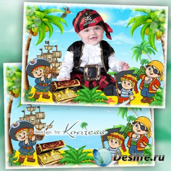 Фоторамка для детских фото - Отважные пираты