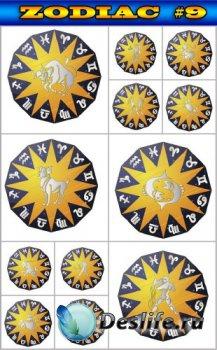 Гороскоп: Зодиак (подборка изображений) прозрачный фон 9