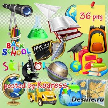Детский png клипарт к 1 сентября - Снова в школу