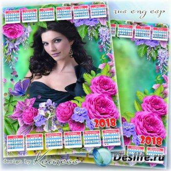 Календарь-рамка для фото - Тенистый летний сад