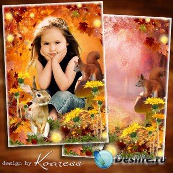 Осенняя рамка-коллаж для детских фотопортретов - Осень в лесу