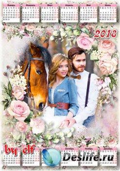 Календарь с рамкой для фото на 2018 год - История любви