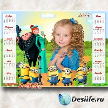 Детский календарь на 2018 год – Миньоны