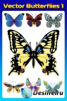 Бабочки (насекомые в векторе) часть первая