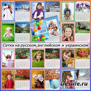 Перекидной  календарь на 12 месяцев  2018 год – Природа во всей красе