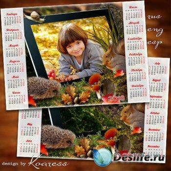 Календарь с рамкой для фотошопа на 2018 год - Окошко в лес