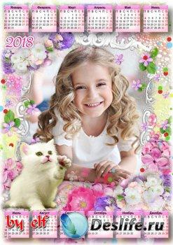 Календарь с рамкой для фото на 2018 год - Счастливые моменты жизни