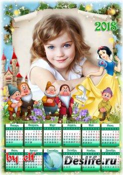 Детский календарь на 2018 год с героями мультфильма Белоснежка