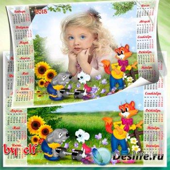 Детский календарь на 2018 год с котом Леопольдом