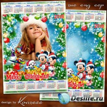 Детский календарь на 2018 год - Новогодние праздники с героями Диснея