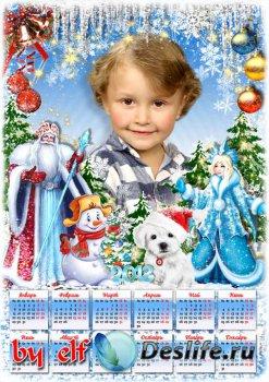 Календарь с рамкой для фото на 2018 год с Собакой - Шел по лесу Дед Мороз