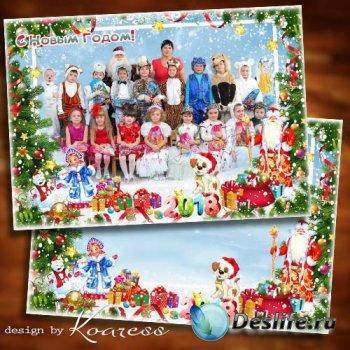 Новогодняя рамка для фото группы детей в детском саду или начальной школе - ...