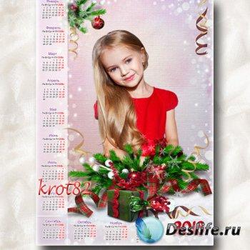 Зимний календарь на 2018 год – Открываем календарь, начинается январь